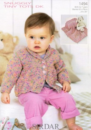 Cottontail Crafts Knitting Pattern 1494 Cardigan Blanket In
