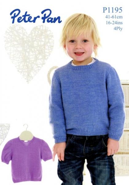 Cottontail Crafts Knitting Pattern Peter Pan P1195