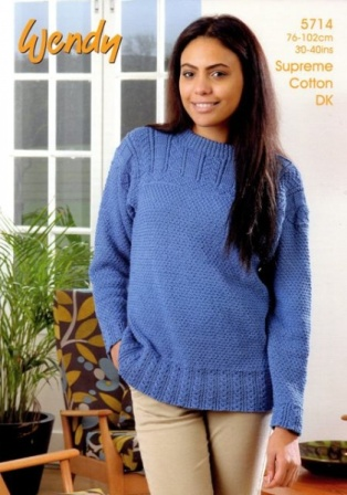 Cottontail Crafts Wendy Knitting Pattern 5714 Guernsey Style