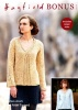 Knitting Pattern - Hayfield 8234 - Bonus Aran Tweed - Sweater