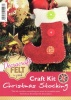 Christmas Stocking - Christmas Felt Kit
