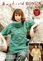 Knitting Pattern - Hayfield 8228 - Bonus Aran Tweed - Sweater
