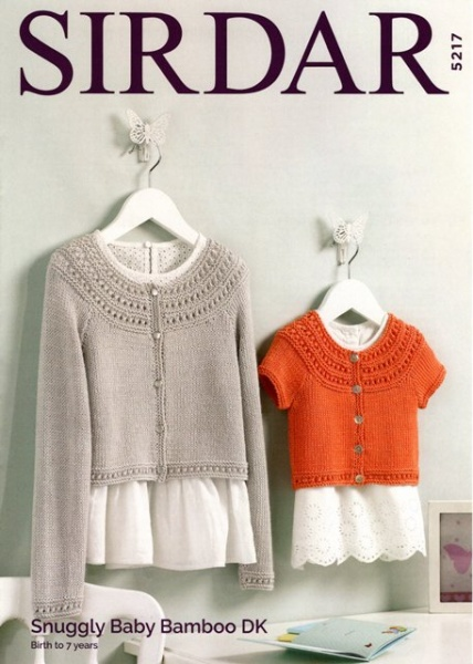 22c7b88df Cottontail Crafts - Sirdar Knitting Pattern 5217 - Cardigans in ...