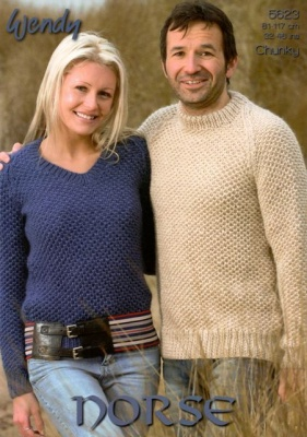 085d35cec50c Cottontail Crafts - Knitting Pattern 5623 - His and Her Round and V ...